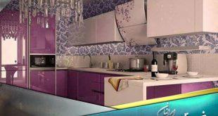 کاشی گلدار دیوار آشپزخانه
