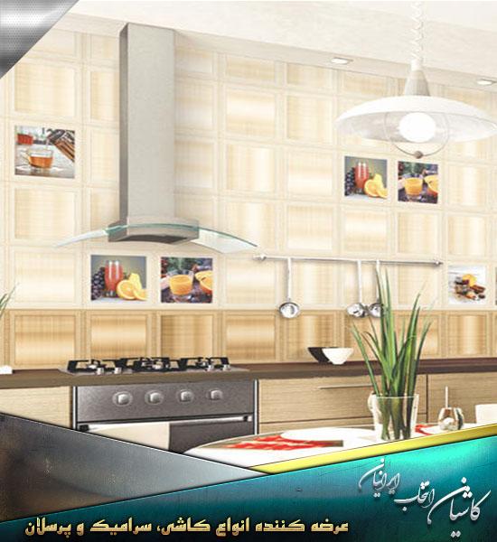 جدیدترین کاشی دیوار آشپزخانه