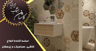 انواع سرامیک دیوار اتاق خواب با بهترین کیفیت به دست تولید کننده ایرانی ساخته می شود. این محصول بصورت دیجیتالی طراحی شده و از مقاومت بسیار خوبی در برابر رطوبت و خیس شدن برخودار می باشد. انواع سرامیک دیواری را می توان بصورت
